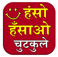 jokes apps android