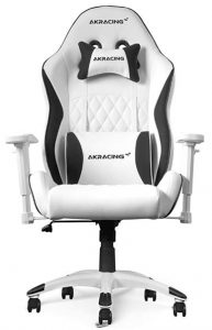 Top Best White Gaming Chairs